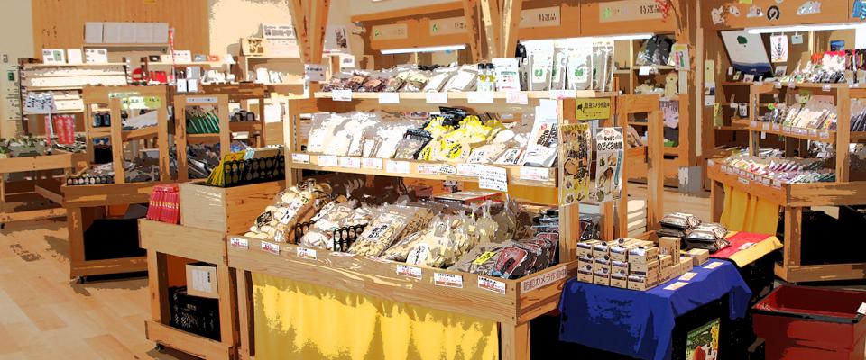 農林産物直売所
